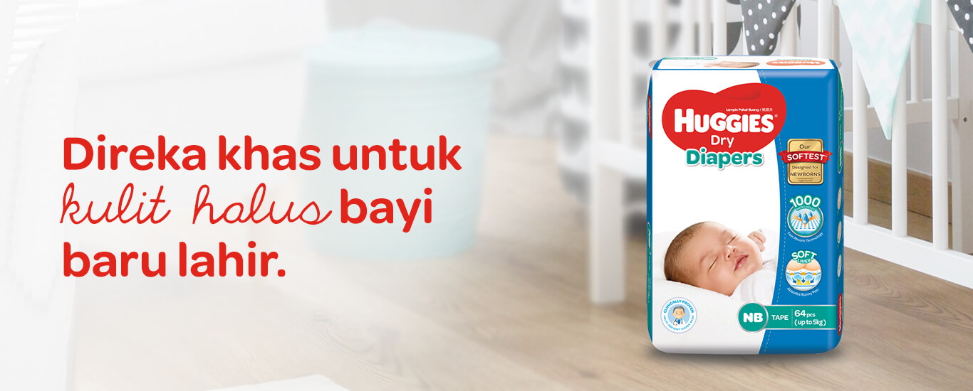 Huggies_Product_Detail_Banner_Desktop_1366x550_DRYNB_BM