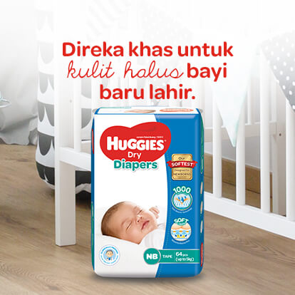 Huggies_Product_Detail_Banner_Mobile_414x414_DRYNB_BM