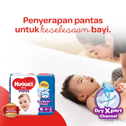 Huggies_Product_Detail_Banner_Mobile_414x414_DRYPANTS_BM