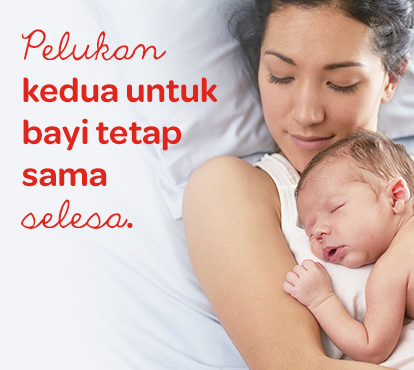 Huggies_Product_Landing_Banner_Mobile_414x370_BM